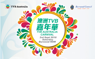 Annual TVB Australia Carnival coming to Sydney in September