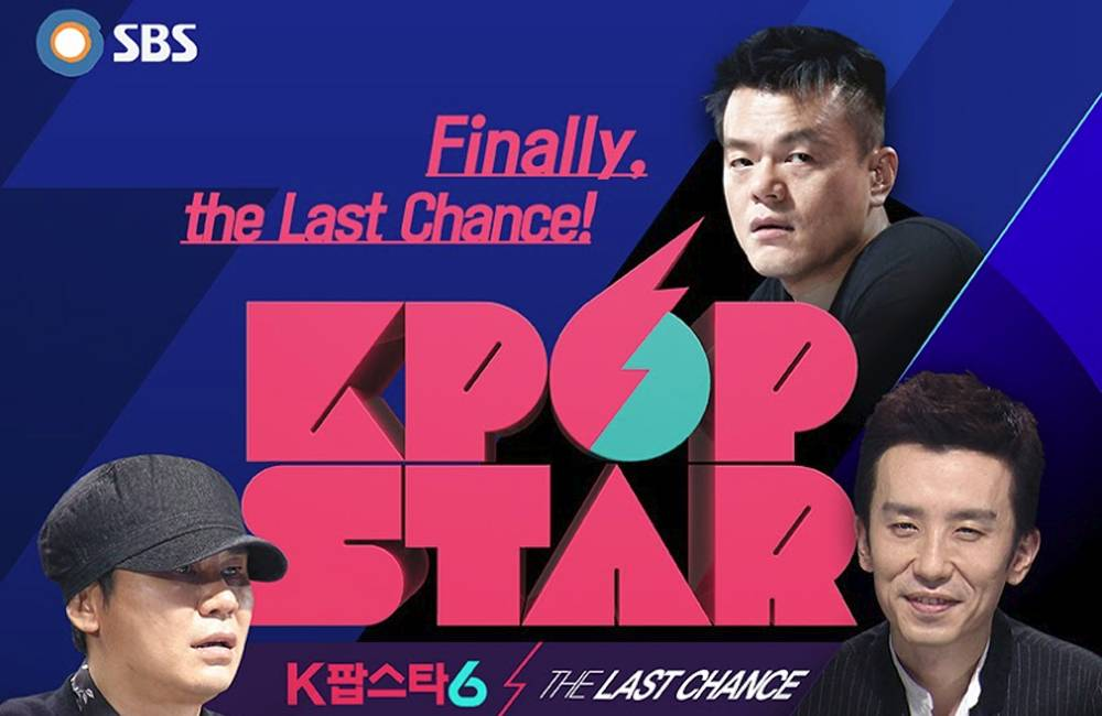 Hit Korean audition show SBS 'KPOP STAR 6' US auditions to be held