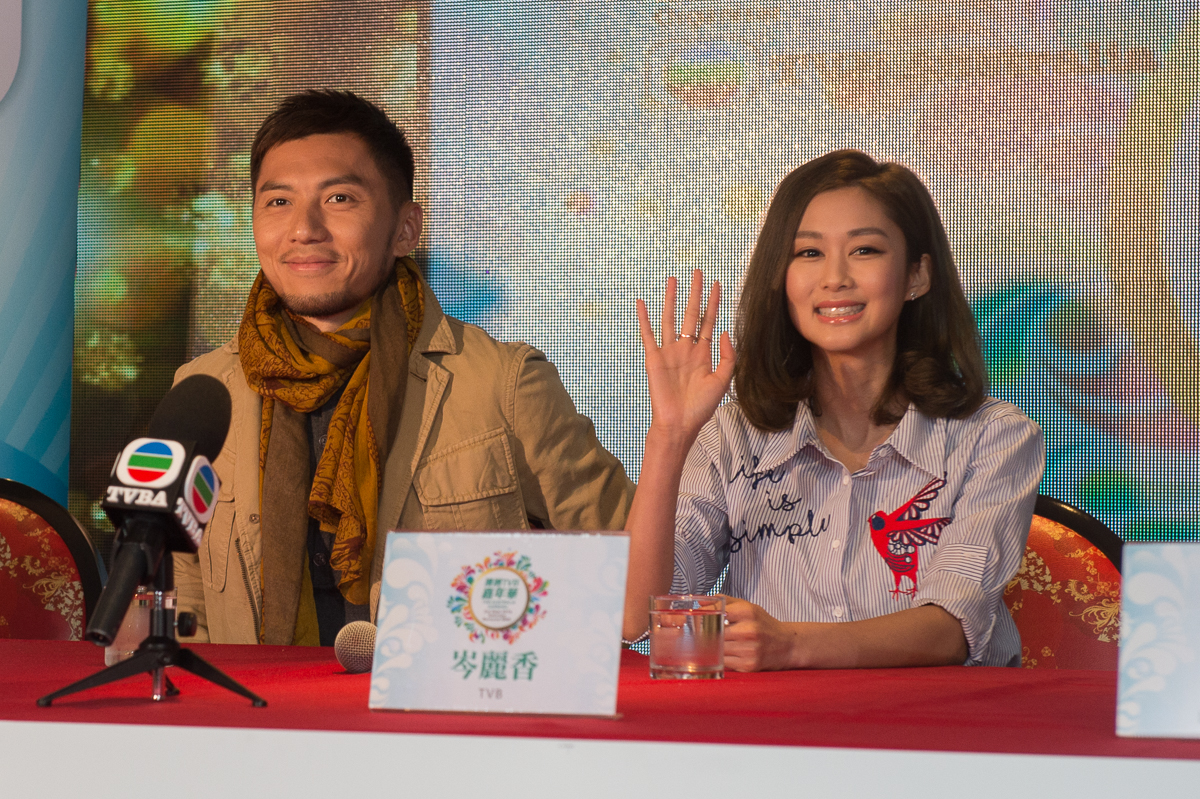 Benjamin Yuen and Eliza Sam talk about their TVB drama career at TVB Australia Carnival