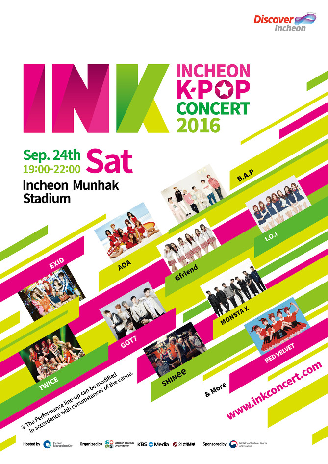 incheon-kpop-concert-2016