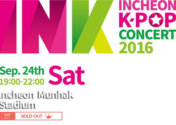 SHINee and INFINITE headline Incheon K-Pop Concert 2016