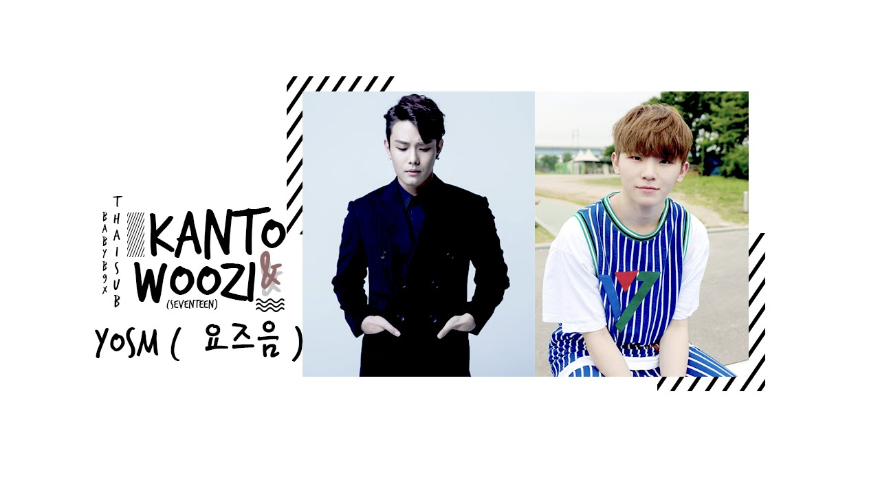 Kanto's New Comeback 'YOSM' features Seventeen's Woozi