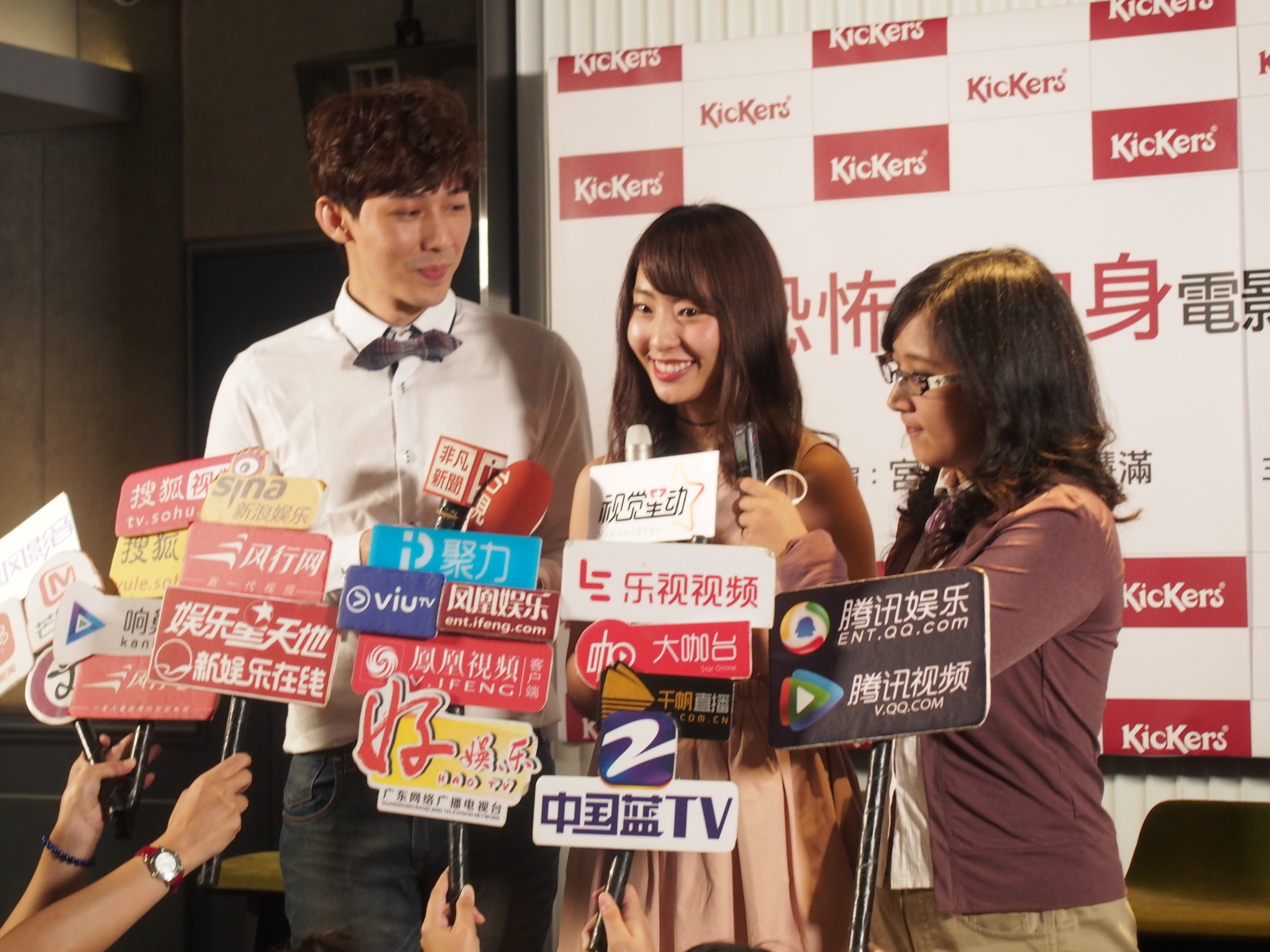 "NMB48 star Fujie Reina visits Taiwan for ""Truth Of Fear"" press conference"