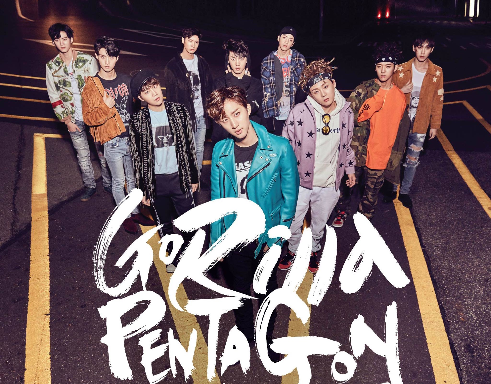 "PENTAGON makes their debut with ""Gorilla"""