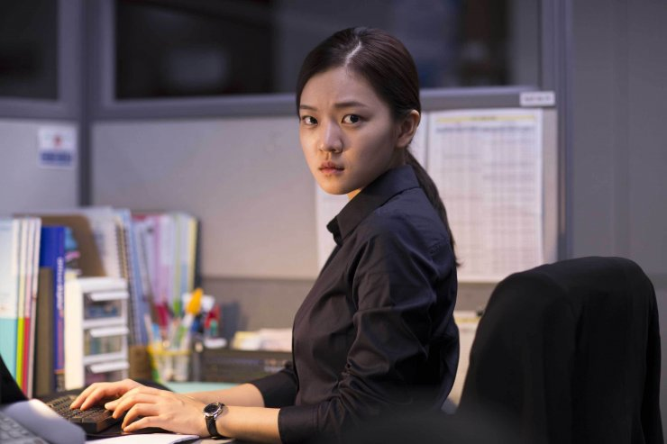 Korean Film Festival 2016 Review: The Office (South Korea, 2015)