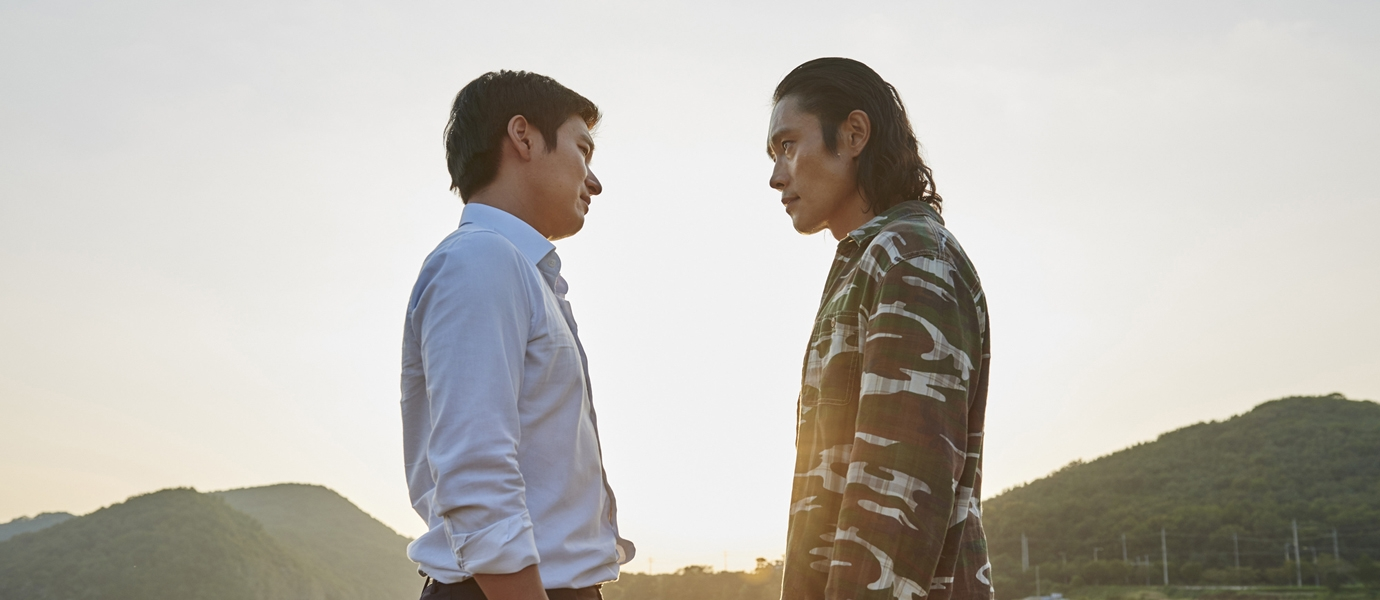 Korean Film Festival 2016 Review: Inside Men (South Korea, 2016)