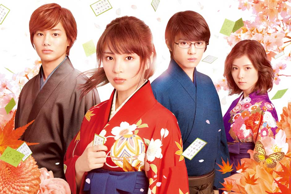 feature-chihayafuru-part-2-3