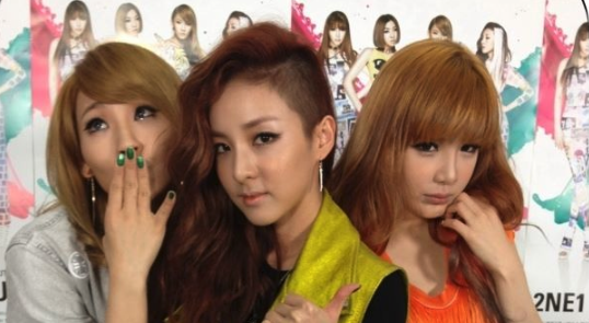 "2NE1 will release one last ""GOOD BYE"" song after announcing their official disbandment last November"