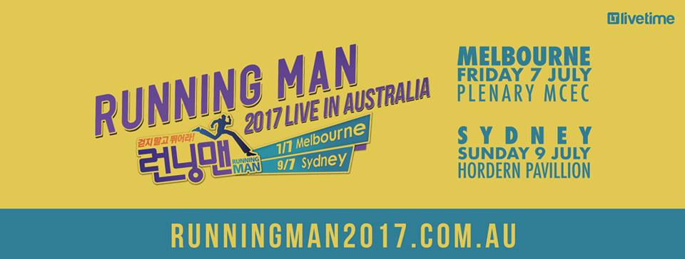 Running Man 2017 Live In Australia Ticketing Information