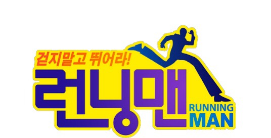 Hit Korean show Running Man is coming to Australia!