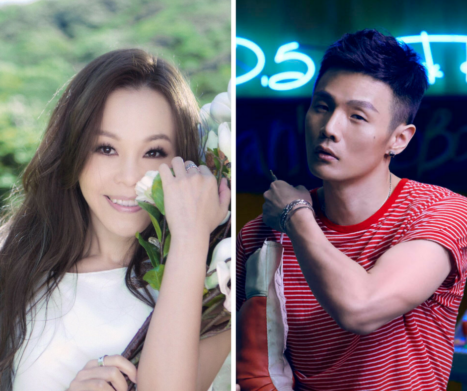 Julia Peng, Ronghao Li slated to perform at this years' Golden Melody Awards
