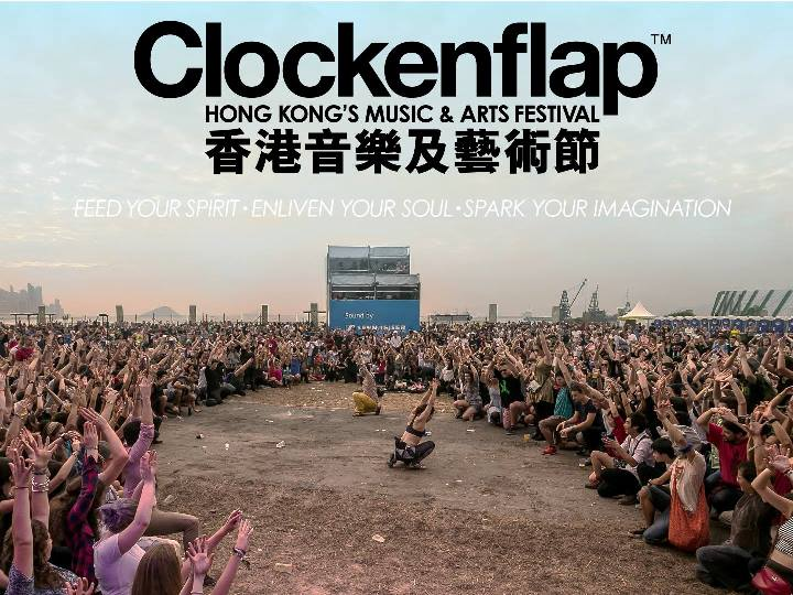 Massive Attack and Feist headline Clockenflap 10th Anniversary artist announcement