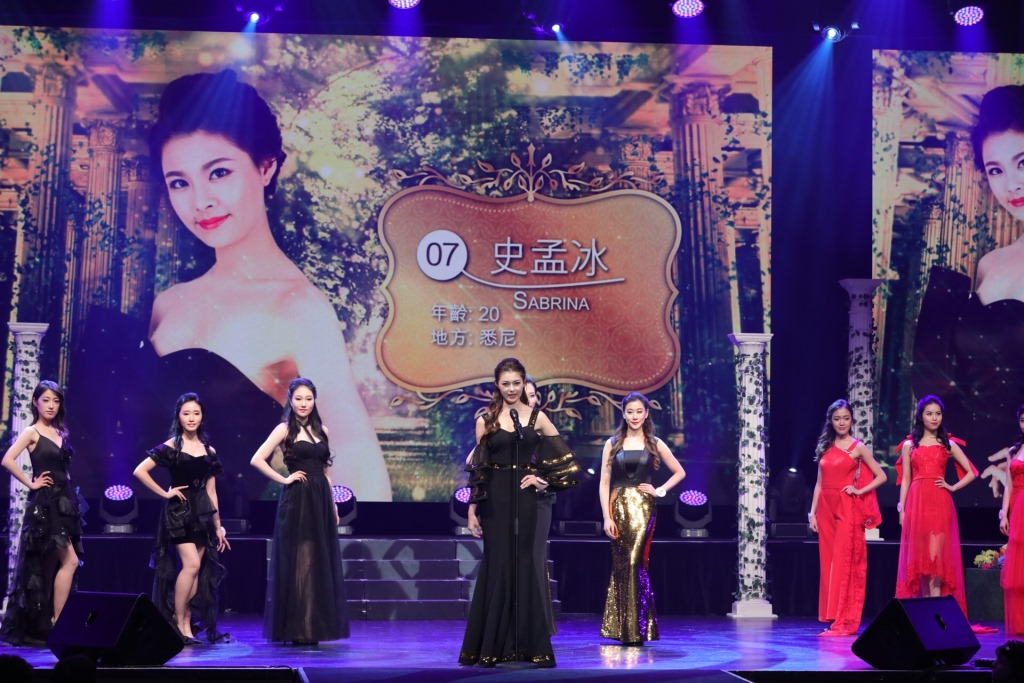 Live review: Miss Australia Chinese Pageant Grand Final – The Palms at Crown Melbourne (26.10.17)