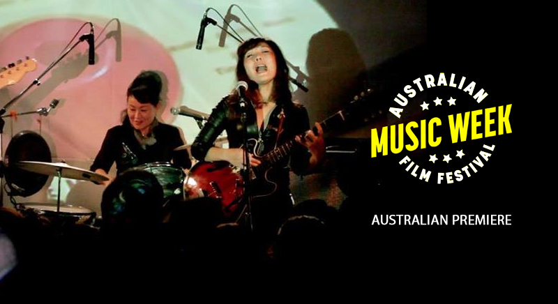 Japanese rock film Garage Rockin' Craze to hold its Australian premiere this week