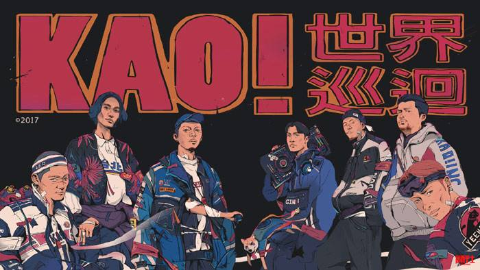 Taiwanese Hip Hop Company KAO!INC. Announce North American Tour Featuring SoftLipa, DJ Didilong, Leo Wang, GoRdOn & Deejay Mr. Gin
