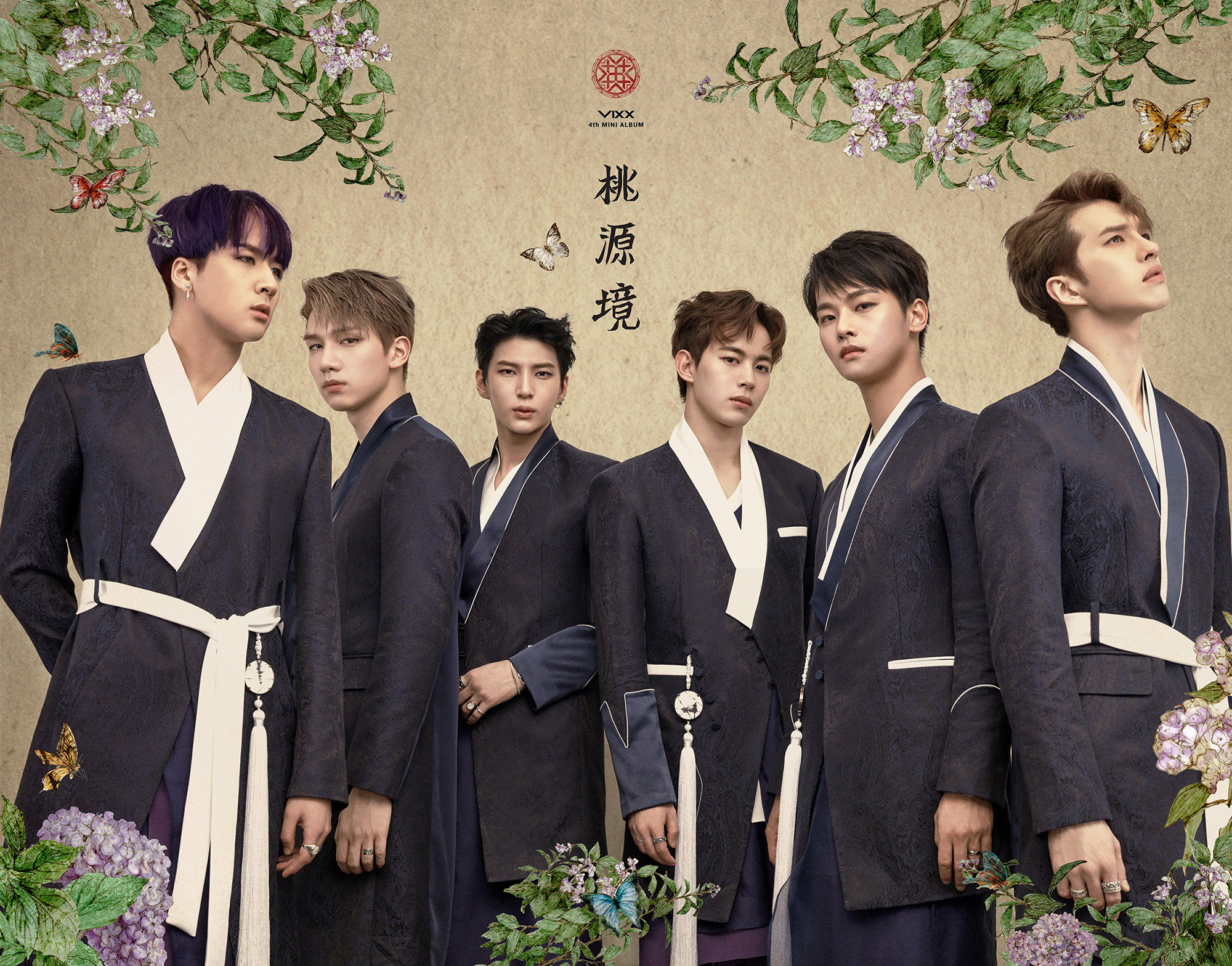 All The Details You Need For VIXX Shangri-La In Australia 2017