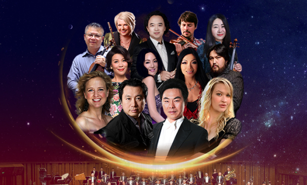 Win a double pass to the Lunar New Year Gala Concert at the Sydney Opera House