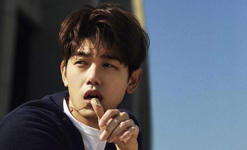 WIN! dal.komm COFFEE's Meet and Greet Passes to see Eric Nam in Singapore