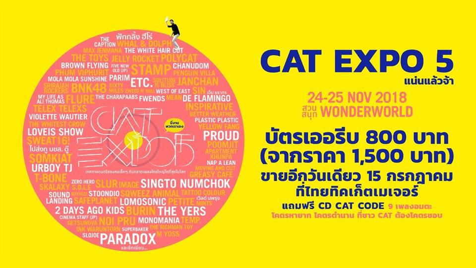 Lineup revealed for Thai music festival Cat Expo 5 in Bangkok