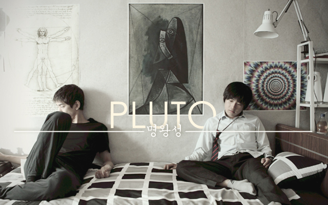 Film of the Week: Pluto is Korean film making at its best