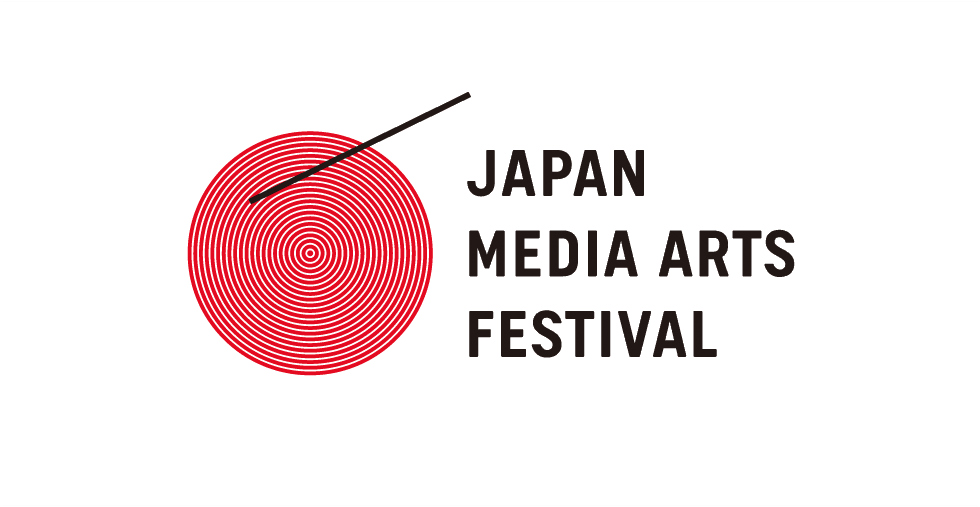 Entries for 22nd Japan Media Arts Festival Now Open
