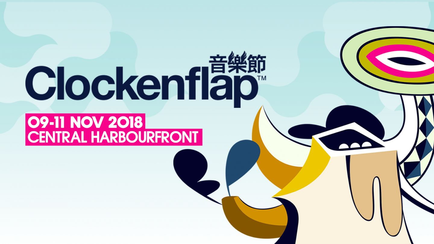 Five Asian artists not to miss at Hong Kong's Clockenflap Music & Arts Festival 2018
