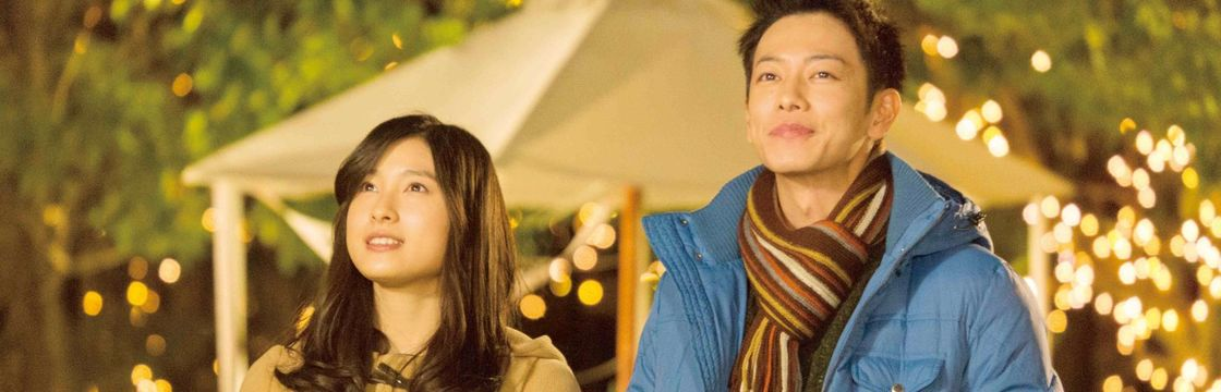 Japanese Film Festival 2018 Review: The 8-year Engagement is a romantic tear-jerker worth watching