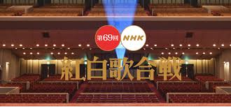 Lineup announced for 69th NHK Kohaku Uta Gassen