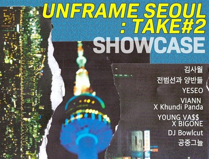 Live Review: Unframe Seoul: Take #2 – Rolling Hall, Seoul (08.12.18)