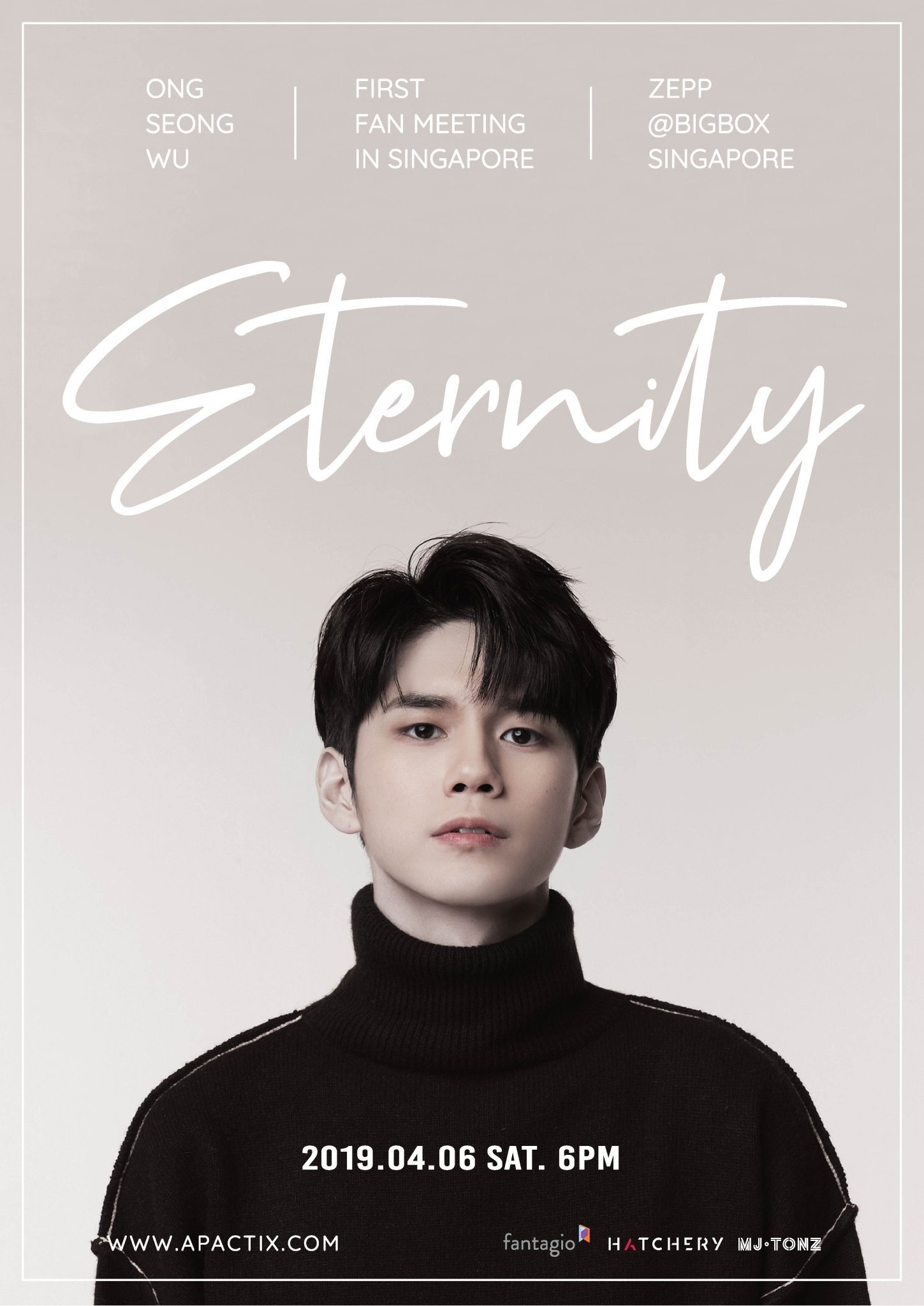 Ong Seong Wu Announces 'Eternity' First Fan Meeting in Singapore