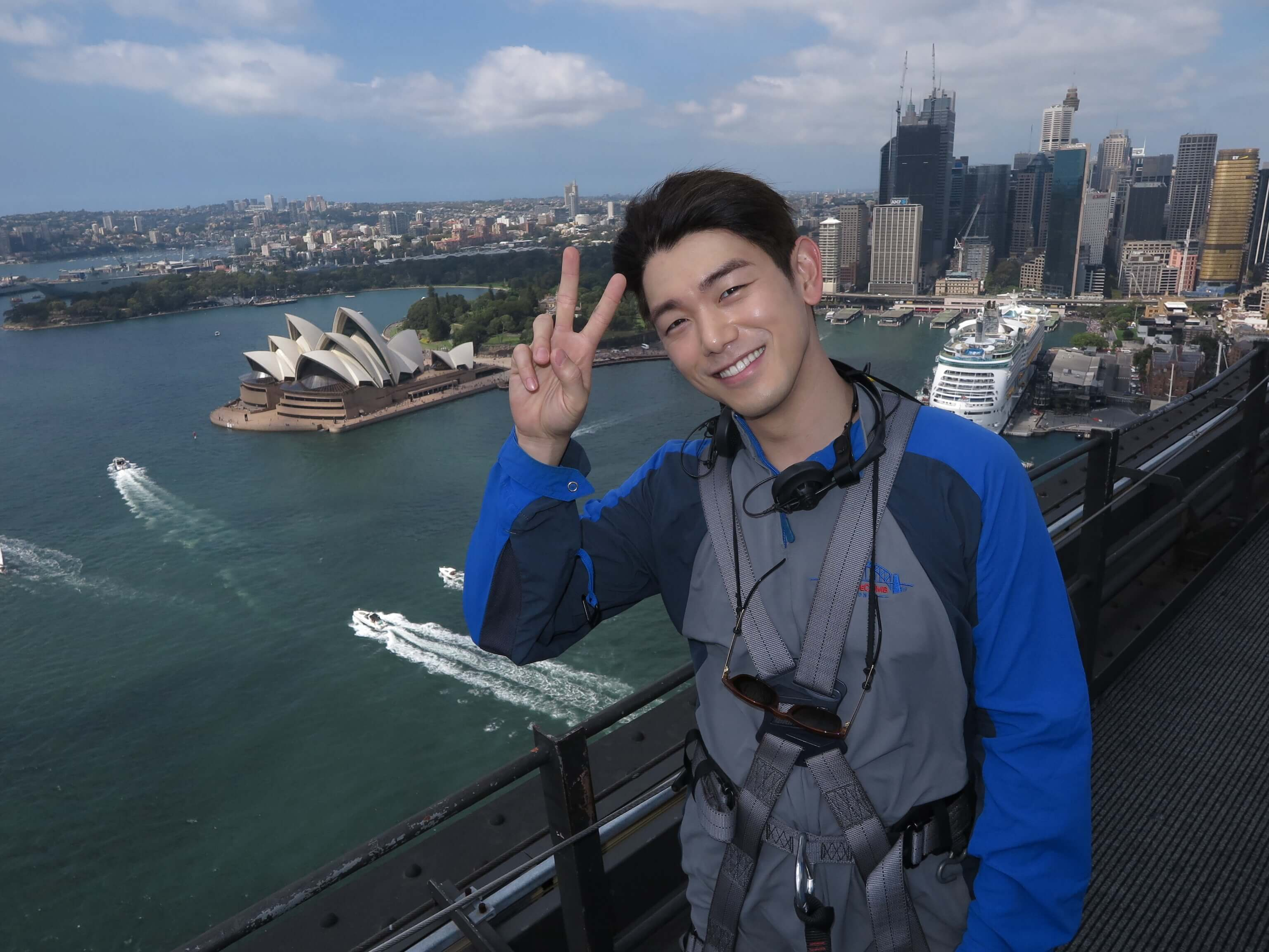 Eric Nam Climbs to New Heights Ahead of Sydney Show