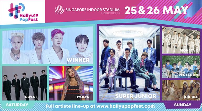 HallyuPopFest 2019 Returns This May! Here's Everything You Need To Know