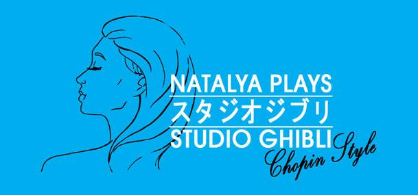 Live Review: Natalya Plays Studio Ghibli – The Concourse, Chatswood (03.08.19)