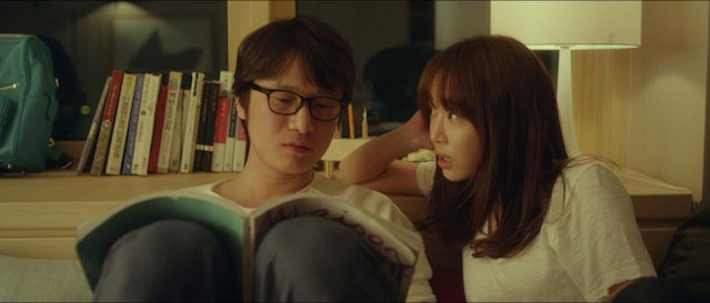 Film of the Week: My Ordinary Love Story (내 연애의 기억) (South Korea, 2014)