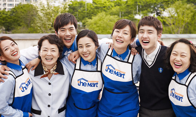 Film of the Week: Cart (Korea, 2014) is just as likely to pull a tear as to lift your spirits