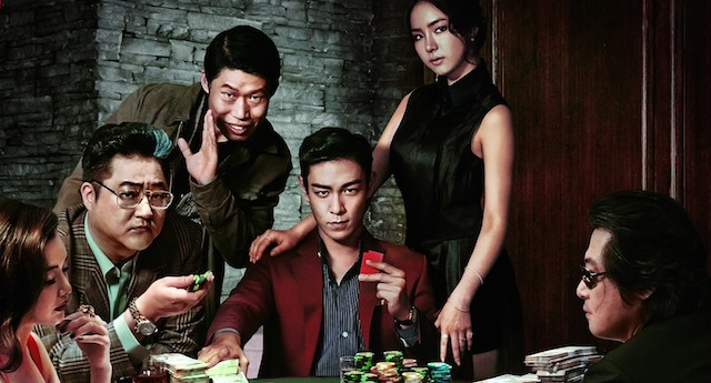 Film of the Week: Tazza: The Hidden Card knows how to keep you at the edge of your seat