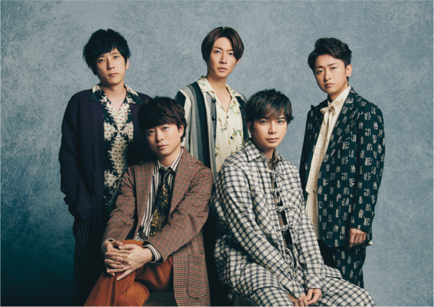 ARASHI's new album 'This Is 嵐' out Tomorrow